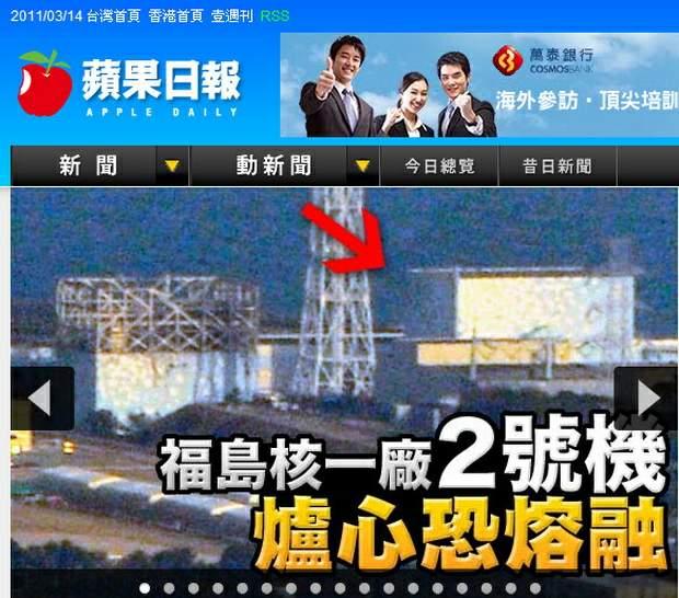 日本大地震-2011.03.14-17.jpg