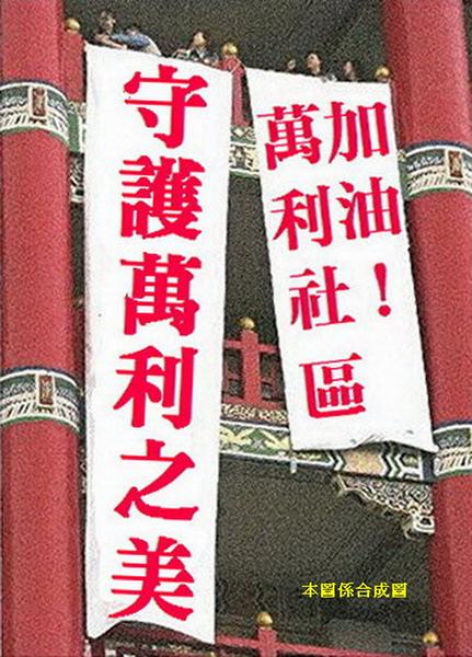 抗議布條樣本-01.jpg