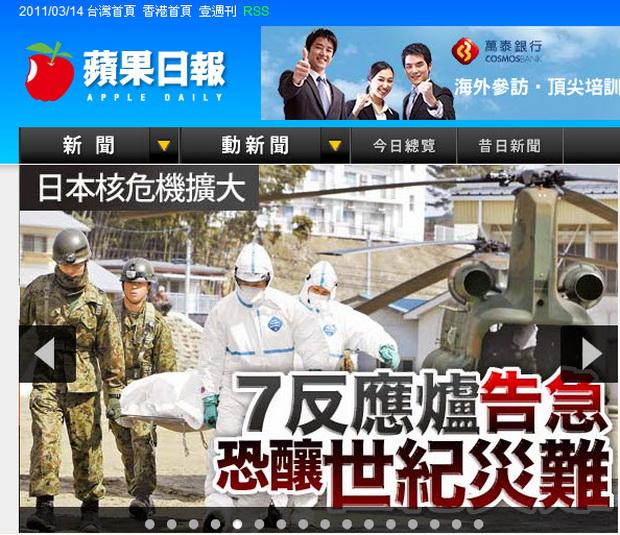 日本大地震-2011.03.14-02.jpg