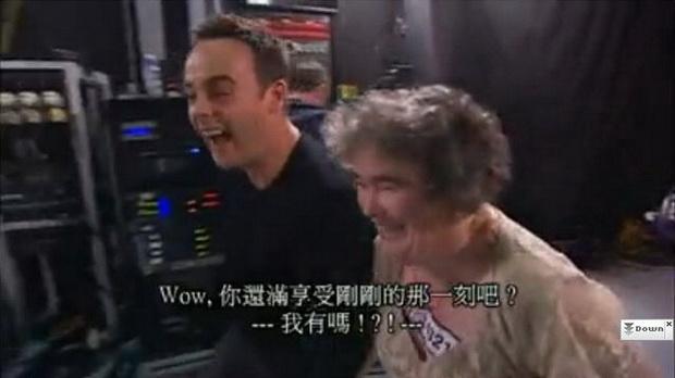 Susan Boyle-310.jpg
