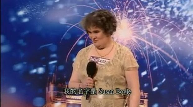 Susan Boyle-025.jpg