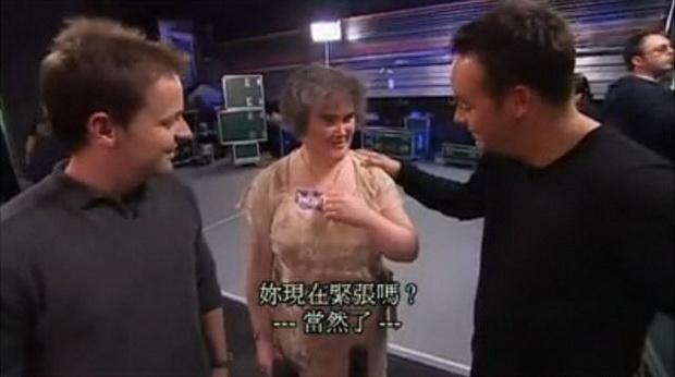 Susan Boyle-015.jpg