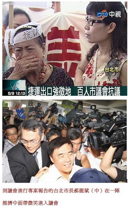 郝龍斌微笑進入議會-2011.05.09-01.jpg
