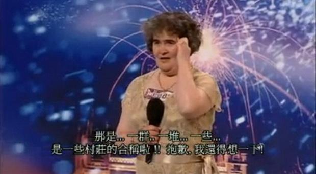 Susan Boyle-032.jpg
