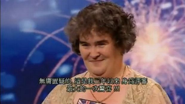 Susan Boyle-224.jpg