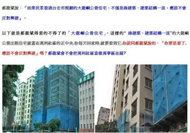 大龍峒公營住宅-00-2.jpg
