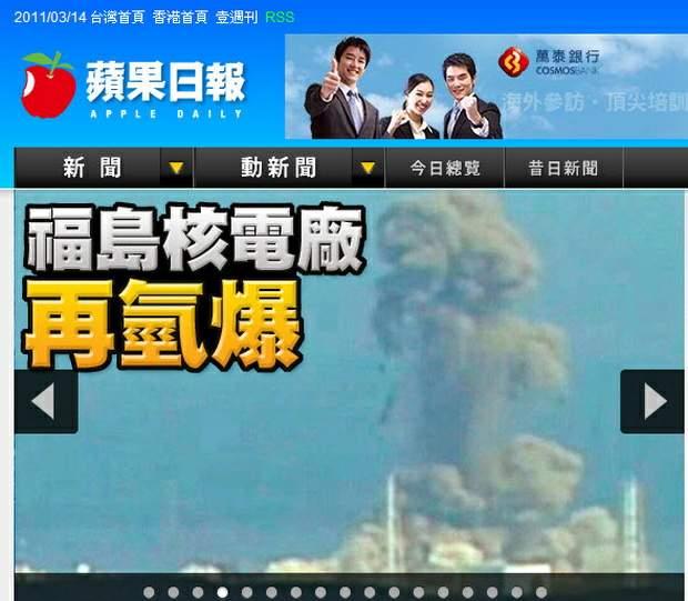 日本大地震-2011.03.14-20.jpg