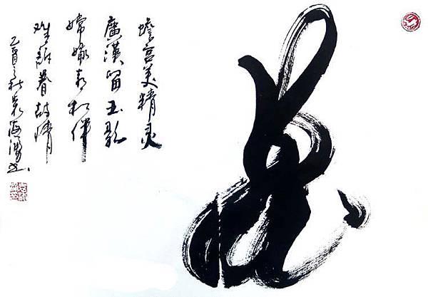 兔年恭賀新禧-17.jpg