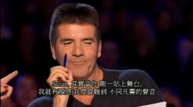 Susan Boyle-258.jpg