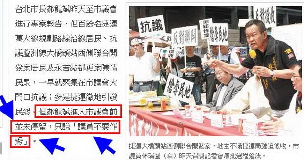 蘆洲線、萬大線…捷運徵地都遭抗議-2011.05.10-2.jpg
