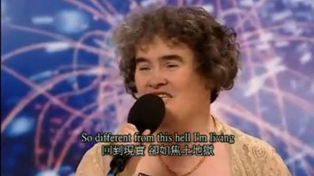 Susan Boyle-182.jpg