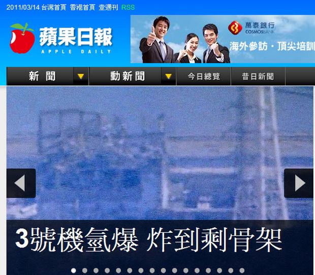 日本大地震-2011.03.14-01.jpg