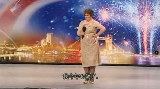 Susan Boyle-040.jpg