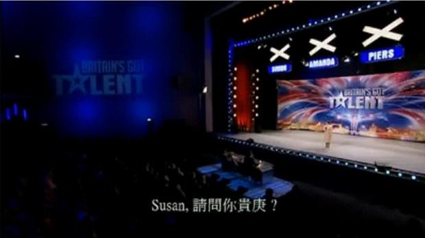 Susan Boyle-034.jpg