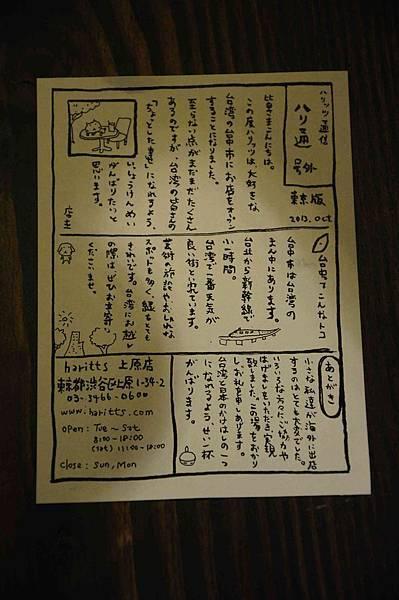 DSC_0412.jpeg