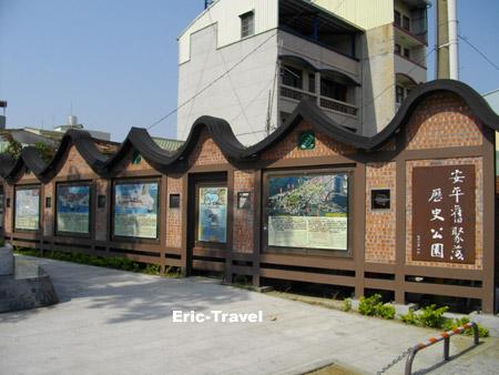 2011-安平-海山館1.jpg