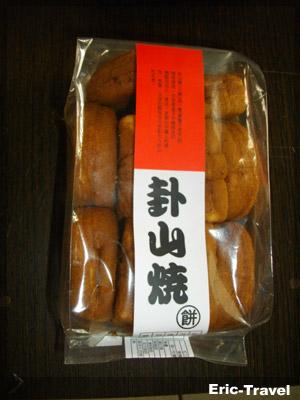 2-卦山燒2.jpg