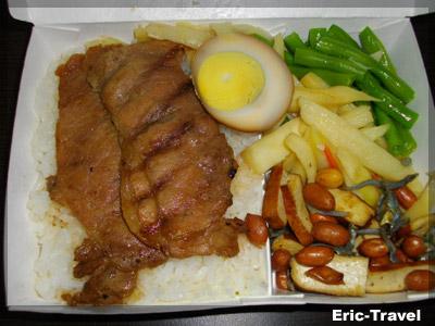2-口味燒肉飯1.jpg