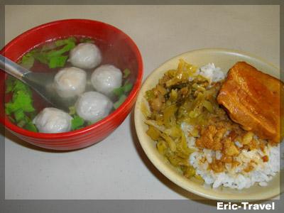2-南豐魯肉飯1