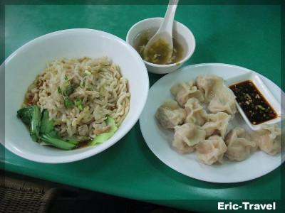 2-內埔-綠苑麵食館1
