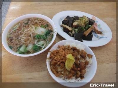 台南-鮮之味1