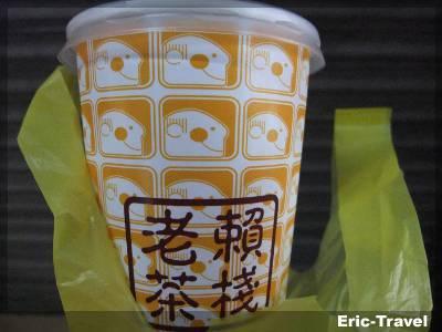 2-老賴茶棧1