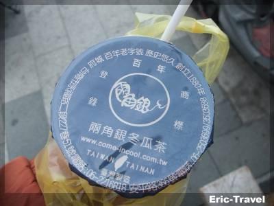 2-中西-兩角銀冬瓜茶1