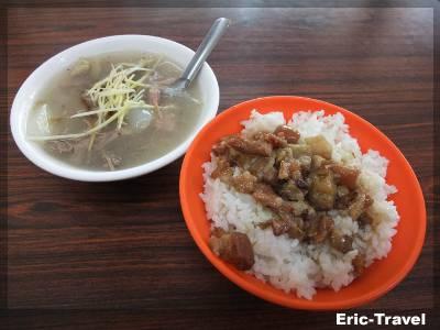 2-中西-東巧鴨肉羹1