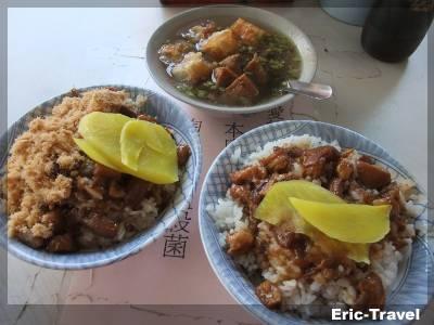 2-新化-瑞記小吃1
