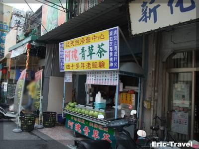 2-新化-阿瑰青草茶1