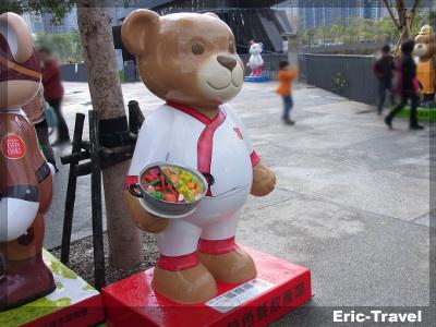 台中-秋紅谷看泰迪熊2