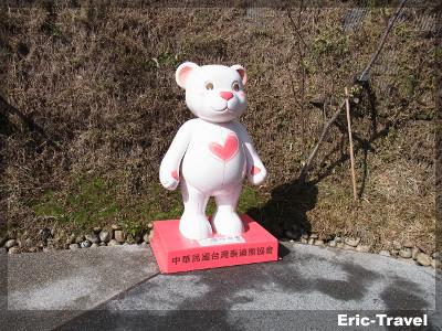 台中-秋紅谷看泰迪熊4