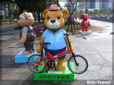 台中-秋紅谷看泰迪熊1