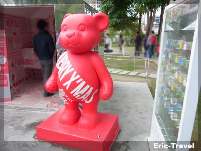 台中-勤美術館看熊去5