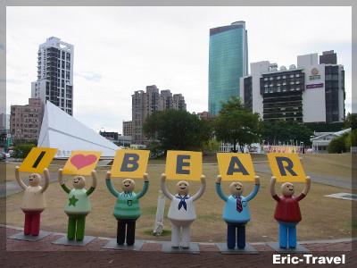 台中-勤美術館看熊去1