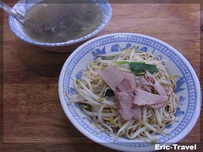 2-高雄鹽埕-樂卡咪長腳麵專賣店1