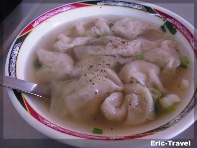 2-台中-顏記肉包餛飩湯1