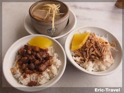 2-高雄鳳山-雞肉飯(中華街夜市)1.jpg