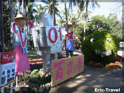 台南-2014百花祭