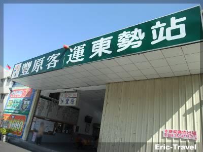 東勢-東勢客家文化園區2