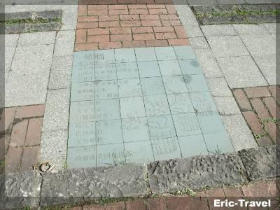 東勢-東勢客家文化園區4