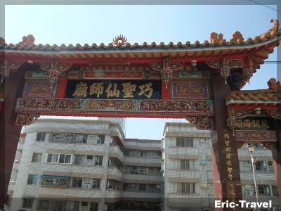 東勢-匠寮文化街9