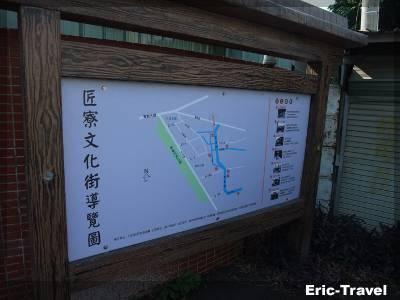 東勢-匠寮文化街2