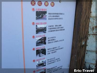 東勢-匠寮文化街3
