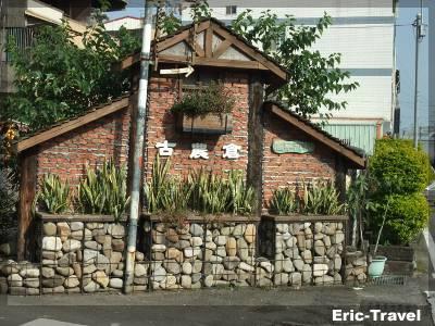 石岡-石岡古農倉1