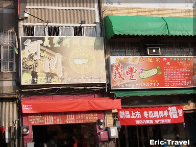 2-台南-義豐阿川冬瓜茶3