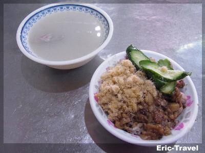 2-台南-落成米糕店1