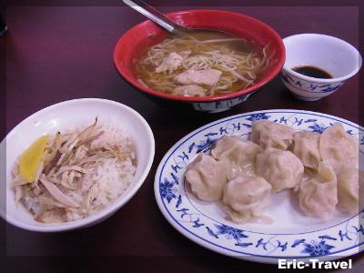 2-高雄鹽埕-愛麵族麵食館1
