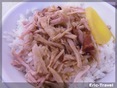 2-高雄鳳山-雞肉飯(中華街夜市)再訪1