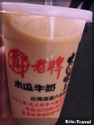 2-高雄新興-鄭老牌木瓜牛奶1